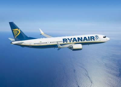 Ryanair: Νέο δρομολόγιο Ζάκυνθος-Μπολόνια από το 2020