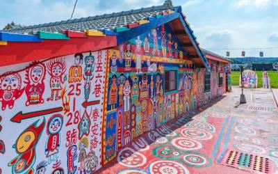 Nantun: Το πολύχρωμο χωριό στην Ταϊβάν (Βίντεο+φωτογραφίες)