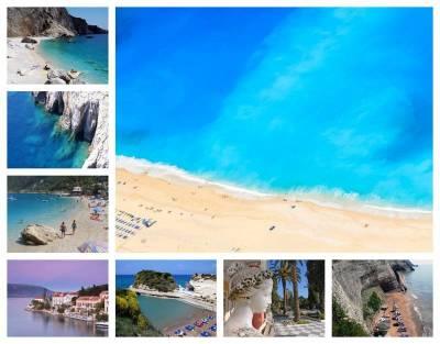 Ιόνια Νησιά - Κάθε προορισμός και μια ταξιδιωτική εμπειρία (φωτο)