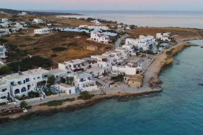 Κουφονήσια - Ο μικροσκοπικός παράδεισος του Αιγαίου (Βίντεο)