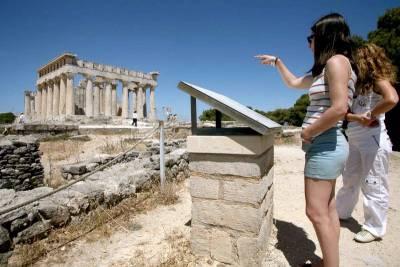 ΤτΕ: Απώλεια 20,8 εκατομμύρια τουριστών στο εννιάμηνο του 2020