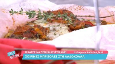 Χοιρινές μπριζόλες στη λαδόκολλα (Βίντεο)