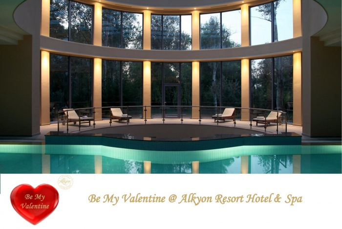 """Be my Valentine"" στο Alkyon Resort Hotel & Spa"
