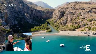Παραλία Πρέβελης: Ο παράδεισος δεν είναι... φανταστικό μέρος (Βίντεο)